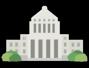 国会の画像